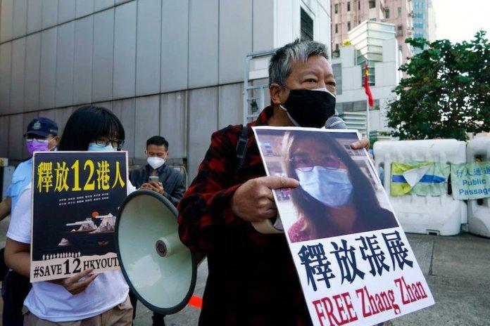 Protestas por el encarcelamiento de Zhang Zhan