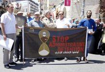 Israel: protestas detenciones arbitrarias de activistas de Addameer Prisoner Support and Human Rights Association