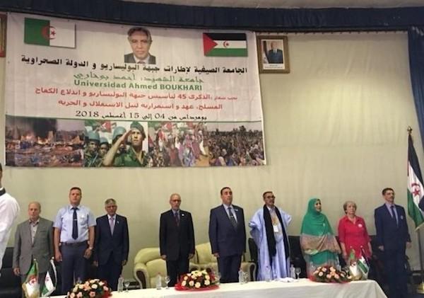 Escuela de Verano de la RASD en la Universidad argelina de Boumerdès