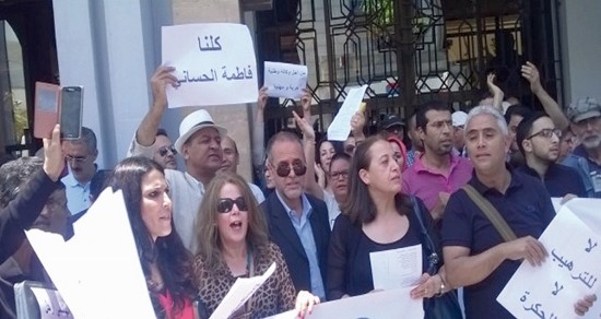 Fatima-Hassani-manifestacion