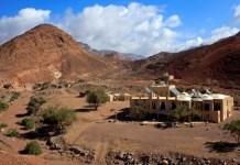 Desierto de la Badia en Jordania