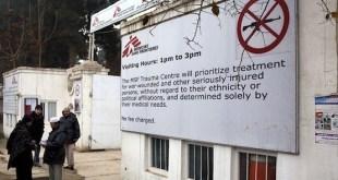 Hospital de Kunduz gestionado por MSF