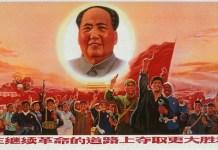 Mao Zedong revolución cultural china