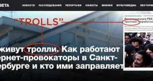 Campaña de amenazas al diario independiente ruso Novaya Gazeta