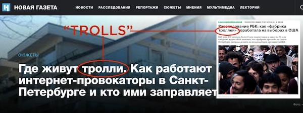 Novaya Gazeta trolls