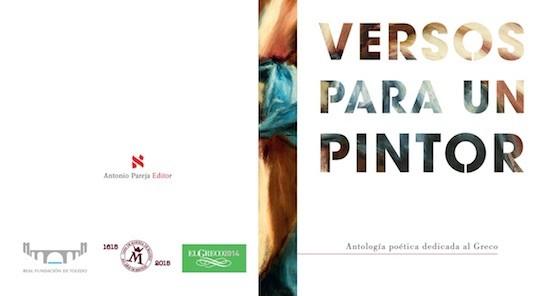 Portada de Versos para el Greco, editado por Antonio Pareja