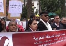 Periodistas del SNPM protestas ante el Tribunal