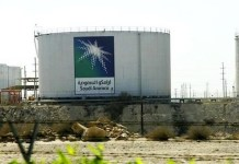 Depósitos de combustible de Aramco