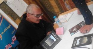 Abdelaziz Benhadouch