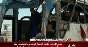 Ataque contra cristianos coptos en el centro de Egipto