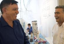 Avi Gabay, –izquierda, junto a Amir Peretz.