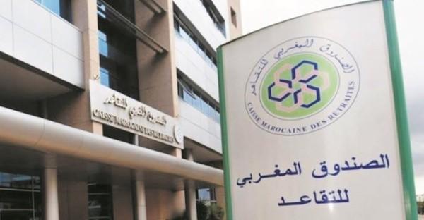 Sede de la Caja Marroquí de Pensiones, CRM siglas en francés.