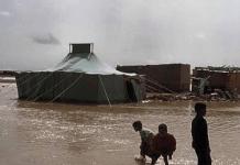 Campamentos saharauis inundados por las tormentas en octubre de 2015
