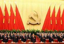 China: apertura de las sesiones del XIX Congreso del Partido Comunista.