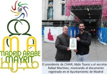 escrito-reconocimiento-Madrid-arabe