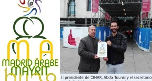 Reconocimiento del Madrid árabe, islámico y andalusí