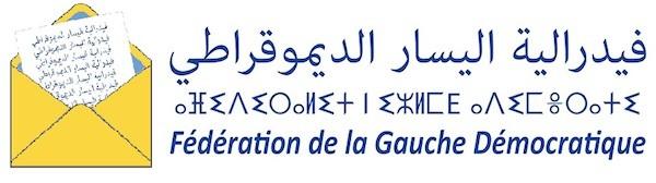 Logo de la Federación Democrática de Izquierdas, Marruecos