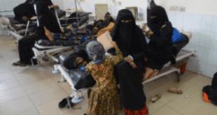 Alerta por cólera en Yemen según la OMS