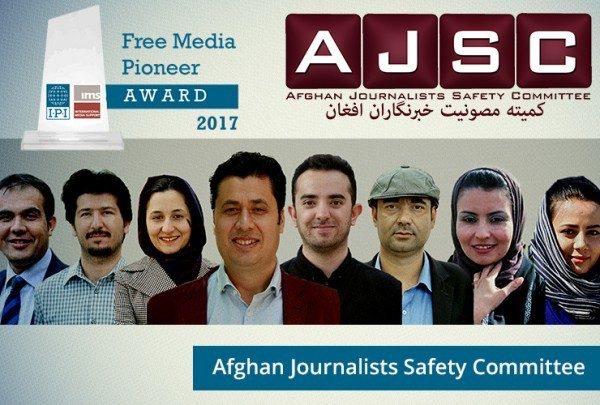 IPI-Free-Media-Pioneer-2017
