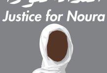 justicia para Noura