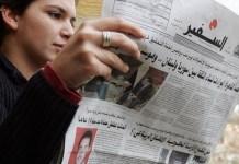Una lectora del diario libanés As Safir.