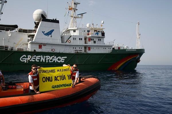 12/07/2017. Mar de Alboran, España. Campaña por un Tratado de los Oceanos que impulse la creacion de reservas marinas. ©Greenpeace / Pablo Blazquez