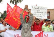 Protesta de seguidores del Movimiento 20 de Febrero