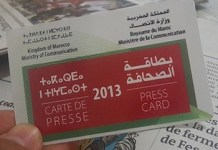 Carné de prensa en Marruecos