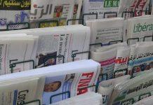 prensa-marruecos-quiosco