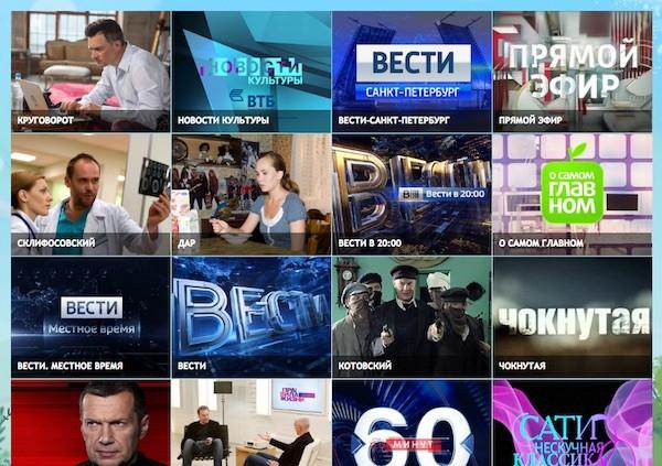Televisiones rusas que incitan al odio suspendidas en Europa