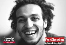 Cartel de la campaña a favor de la libertad de Shawkan