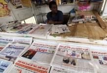 Quiosco de prensa en una calle de Jartum