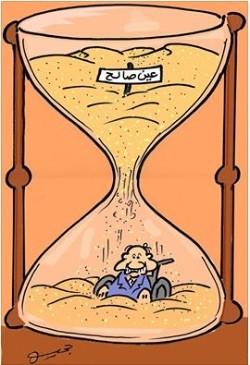 Tahar Djehiche (Argelia) Cartooning for Peace