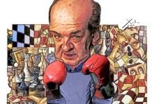 Xulio Formoso: Vladimir Nabokov