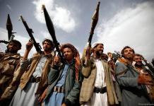 milicias armadas en Yemen