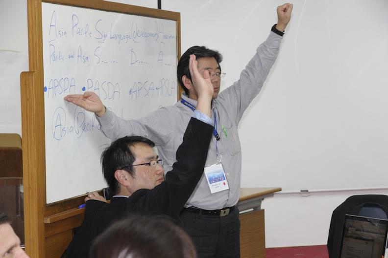 Pocheon-si, Korea 2011 – APSDA Meeting (Day 1, Thursday, 24 November 2011) (2/4)