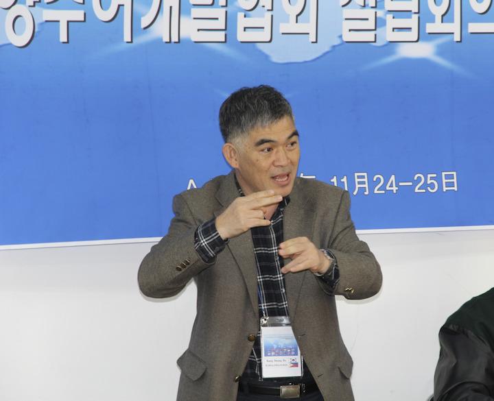 Pocheon-si, Korea 2011 – APSDA Meeting (Day 1, Thursday, 24 November 2011) (4/4)