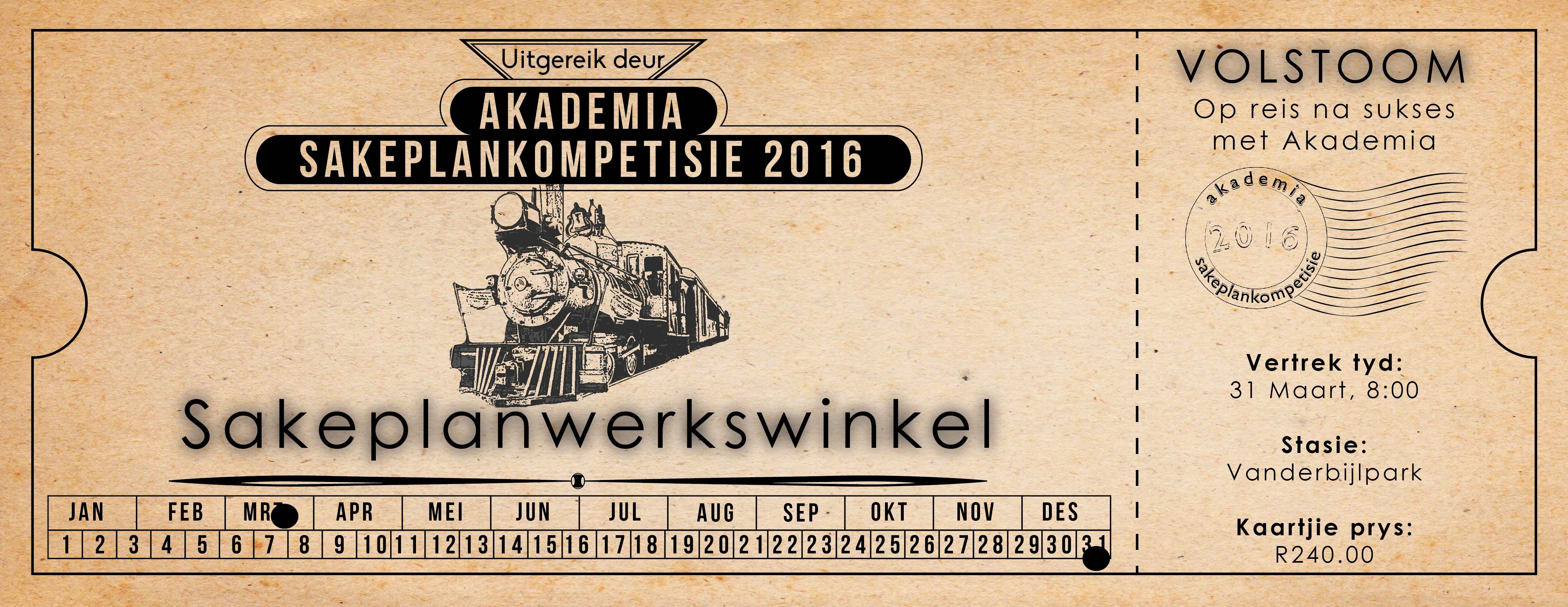Peri Peri Creative - Akademia Sakeplankompetisie-2016 ticket