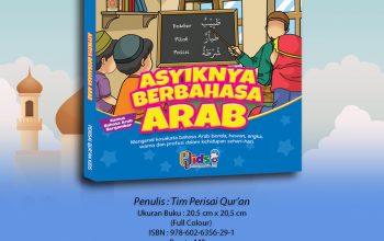 Asyiknya Berbahasa Arab