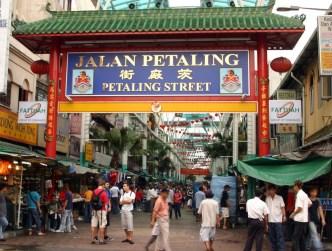 Entrance, Petaling Street Market