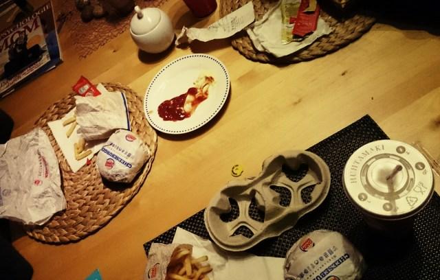 Und das Abendessen gab es dann noch vom Hamburger König.