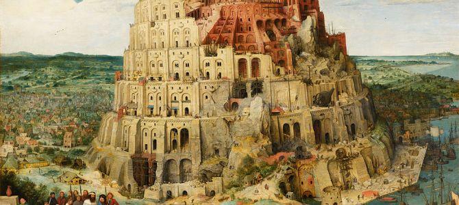 Zakochani w wieży Babel
