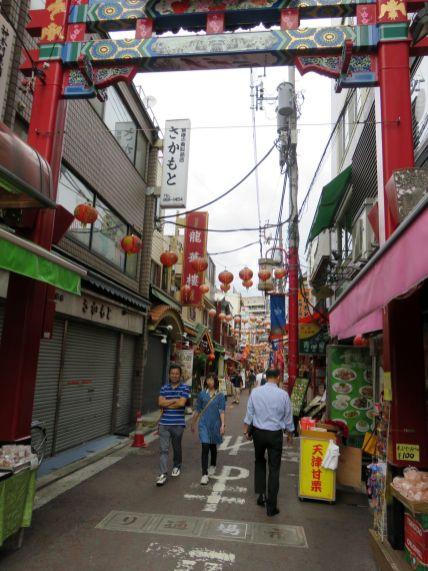 Jokohama- też Chinatown