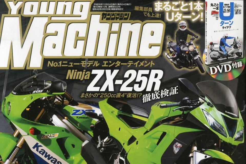 review-zx-25-r-ninja-250-pakai-4-silinder-yakin-2015-01-26