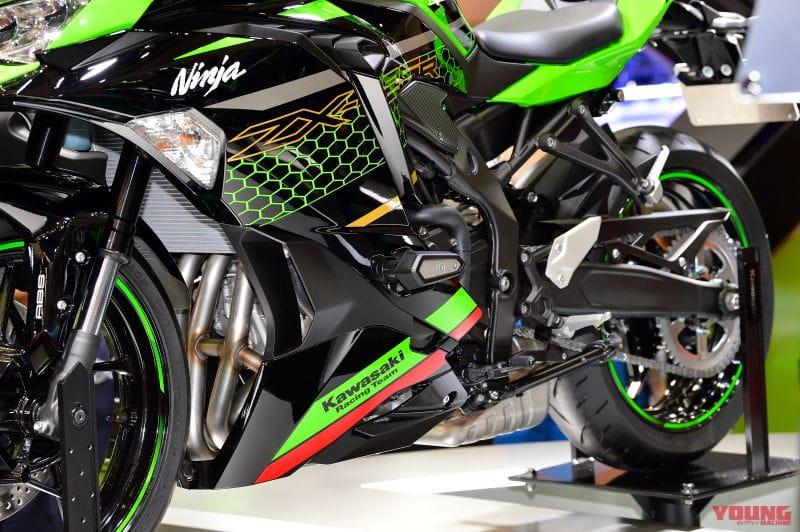 """Meski NJKB """"Murah"""", Jangan Harap Harga Kawasaki Ninja ZX25R Dijual Dibawah 100 Juta"""