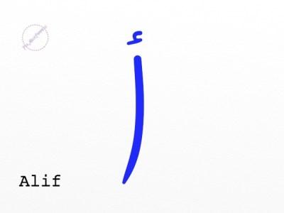 lettera alif