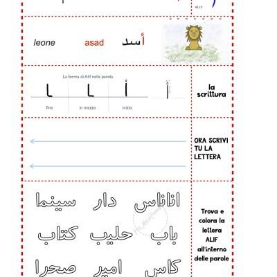 esercizi di arabo per bambini