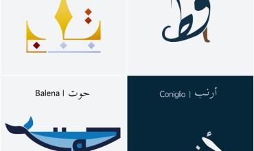 Disegni di Mahmoud Tammam