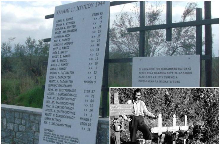 Το άγνωστο ολοκαύτωμα στο Καλάμι Βοιωτίας μια ημέρα μετά την σφαγή στο  Δίστομο - permissos.gr