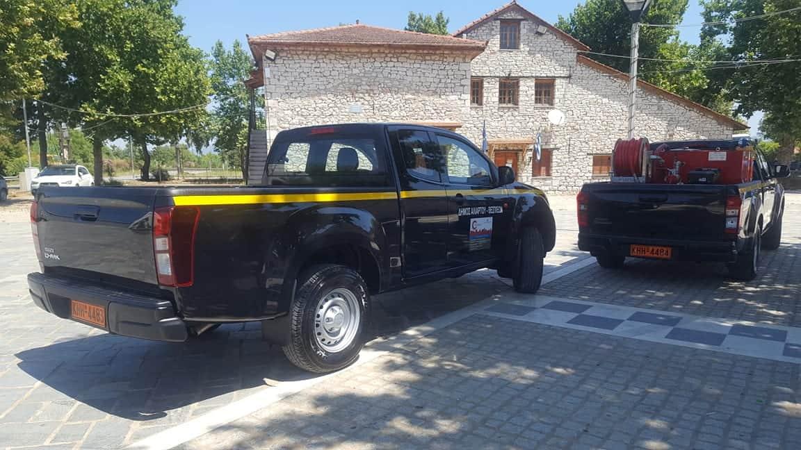 Δύο νέα οχήματα παρέλαβε ο Δήμος Αλιάρτου Θεσπιέων-Έρχεται… και το ...